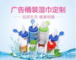 桶裝濕巾濕紙巾 一次性清潔濕巾