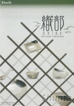 美耐皿餐盤-織部