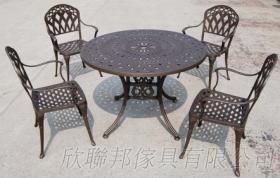 戶外鑄鋁桌椅