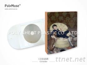 光盘套, CD套, CD夹, 收纳, 文件袋, 相本, 相簿, PP, PP大板--台湾制造--高品质