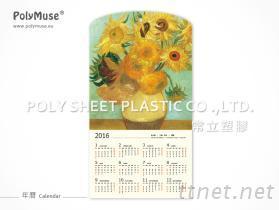 年曆, 月曆, 日曆, PP, 掛曆, PP板, PP盒--台灣製造--高品質