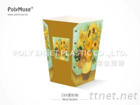 DIY垃圾桶, 垃圾桶, 置物桶, 雜貨, 收納桶, 贈品, 禮品, PP, PP大板--台灣製造--高品質