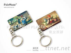 鑰匙圈, 廣告促銷, 鑰匙吊飾, 廣告贈品, 禮品, 吊飾, 造型鑰匙圈, PP, PP大板--台灣製造--高品質