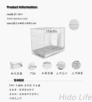 #304白鐵寵物籠