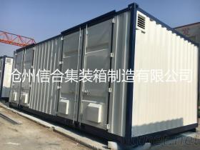 集裝箱式變電站 移動變電站 集裝箱活動房 電氣設備房