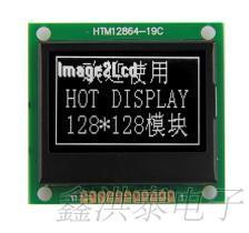 12864點陣三色背光LCD液晶模組