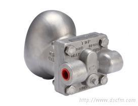 台灣進口品牌DSC不鏽鋼浮球式疏水閥