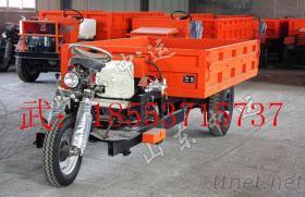 廠家直銷供應礦用三輪車