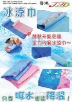 MIT 冰涼巾