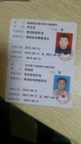 上海登高證培訓機構