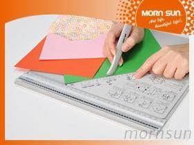 DIY紙藝工具組合