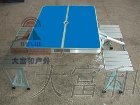 從化四人野餐桌 鋁合金展示台