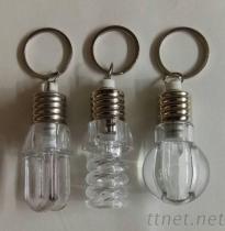 燈泡造型鑰匙圈