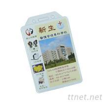 PVC彩印識別證件套