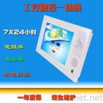 10寸10.1寸安卓NFC刷卡工业平板电脑