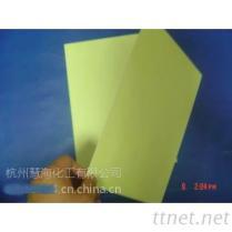 蓄光自發光材料板材 PVC夜光板 熒光發光板 阻燃夜光PVC板 硬質的發光板材