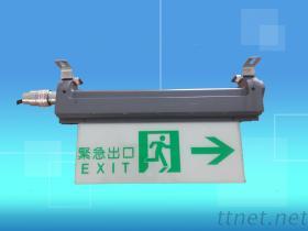 E1215 緊急逃生方向指示燈