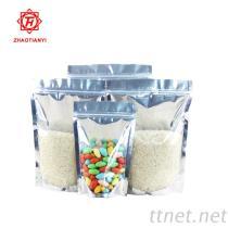 鋁箔面膜包裝袋, 鋁箔袋, 電子包裝袋