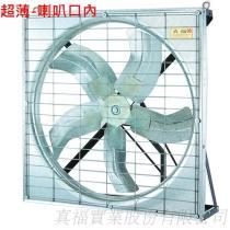 送风机 - 超薄型(皮带式)
