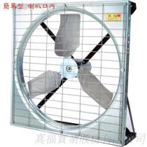 送风机 - 超薄ˊ型(直结式)