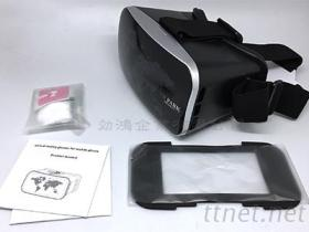 VR移动3D剧院抗蓝光眼镜