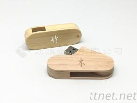 旋轉竹子原木USB隨身碟