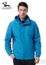 《防水透氣可拆式外套》 9859A