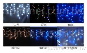 LED冰灯