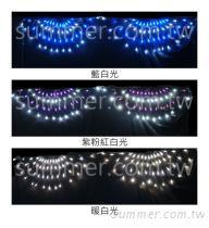 LED布幕灯