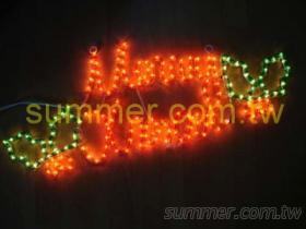 LED聖誕快樂