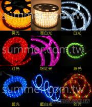 LED 水管灯