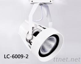 LED 軌道燈 LC-6009-2