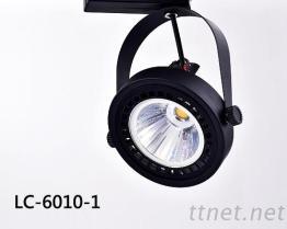 LED 軌道燈 LC-6010-1