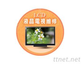 LCD液晶屏幕维修