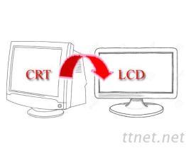 CRT显示器改LCD显示器
