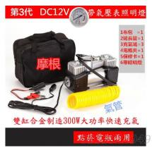 大功率金屬雙汽缸汽車輪胎 打氣機 充氣機 電動充氣 泵胎壓計 汽機車可用 汽車打氣