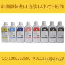 愛普生7908/9908顏料墨水