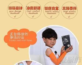 儿童防晒冰丝袖套 A1-02004-01N 凉感、超弹力