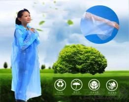 一次性轻便雨衣 H1-01002-D01 客制化订制
