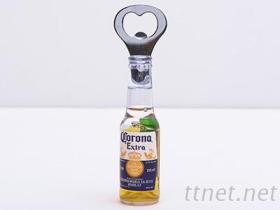 酒瓶造型开瓶器