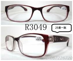 雷雕老花眼镜-精致做色、设计雕花老花眼镜