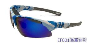 EF001-偏光迷彩運動太陽眼鏡