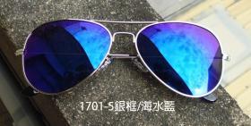 1701雷鵬款金屬偏光太陽眼鏡
