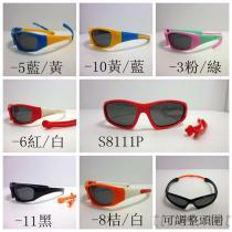 兒童橡膠偏光太陽眼鏡(S811P