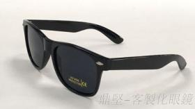 客製化眼鏡-客製化太陽眼鏡、飛行員款式、PC防爆進片