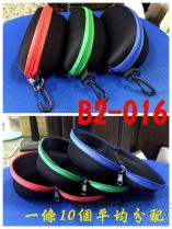 B2-016眼鏡拉鍊盒