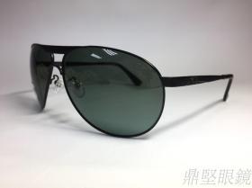 5338-經典飛行員偏光太陽眼鏡