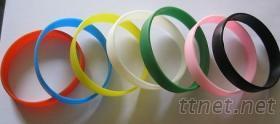 硅胶负离子手环 硅胶手环 能量手环 健康手环