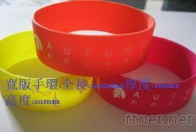 矽膠寬版手環, QR-Code手環