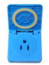 供应美式、英式、欧式防水插座